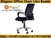 Boom Chair for Office