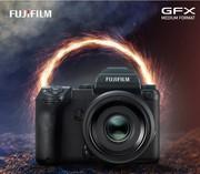 Best Digital Mirrorless Camera | FujiFilm India | GFX 50R