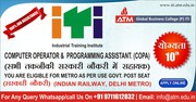 ITI Faridabad Copa Certificate Course | ATM Global Business College