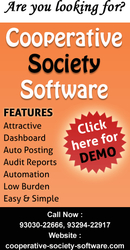 SNS System Cooperative Society Software