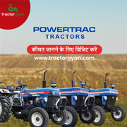 Powertrac 439 Plus Tractor Onroad Price in India, features & specificat