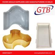 Get Here Best Quality Plastic PVC Paver Moulds